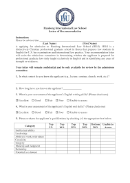 Requesting A Letter Of Recommendation Template by How To Request A Letter Of Recommendation For Law Sample