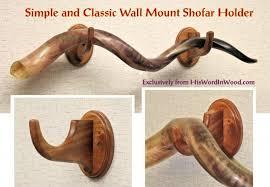shofar stands crafted wall mount yemenite shofar holder mahogany classic