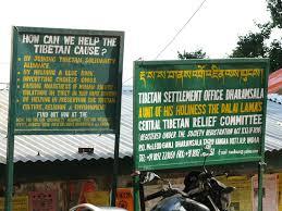 tibetan bureau office file tibetan settlement office dharamsala jpg wikimedia commons