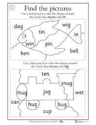 97 best rhymes images on pinterest kindergarten worksheets