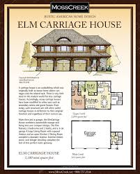 modern carriage house floor plan