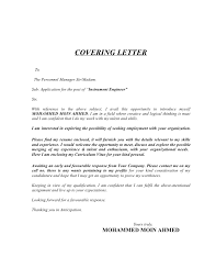sample cover letters for engineering jobs cover letter for
