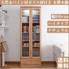 Book Cabinet With Doors by Kagumaru Rakuten Global Market Luxury Bookshelf With Doors