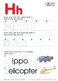 letter g worksheets punctuation pinterest worksheets letter