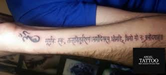 mantra tattoos sanskrit mantra tattoo designs sanskrit tattoo