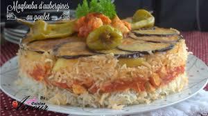 plat de cuisine maqlouba à l aubergine au poulet maklouba plat de riz aux aubergine