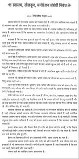 introduce myself essay sample essay about myself in hindi how to write an interesting essay about myself how to end a compare and contrast essay