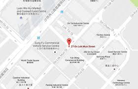 mercedes financial services hong kong commercial vehicle mercedes zung fu company limited hong kong