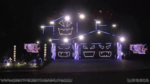 Decorated Houses For Halloween by Halloween Light Show 2016 Time Warp Youtube