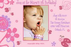 Invitation Cards For Birthday 1st Year Birthday Invitation Cards Sample Iidaemilia Com
