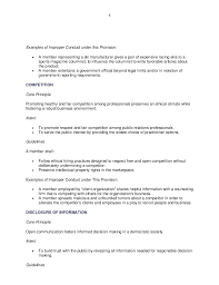 Example Of Government Resume by Prsa Letter To Senate Subcommittee On Contracting Oversight U2014 March 1 U2026