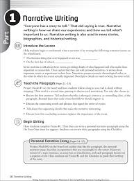 Narrative Resume Template Automobile Engineering Resume Format Top Assignment Ghostwriter