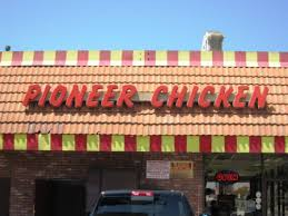 pioneer chicken review pioneer chicken feed the monster