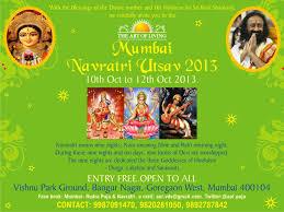 Invitation Card For Pooja Navratri Puja Diaries Of Swapnil