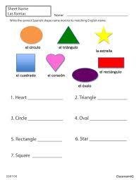 hd wallpapers free spanish worksheets kindergarten