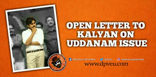 open letter to powerstar pawan kalyan on uddanam issue by a