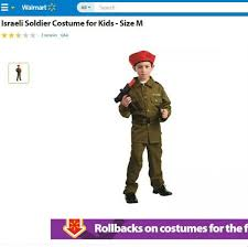 Funny Inappropriate Halloween Costumes Offensive Halloween Costume Kids