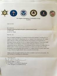 file letter to anila ali from us government jpg wikimedia commons