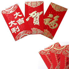 Chinese New Year Invitation Card Online Buy Wholesale Chinese Red Envelope From China Chinese Red