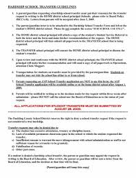 Self Employed Resume Template Application Letter Format In Hindi