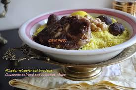 bonoise cuisine m hawer m zaafer bel bnedaqs couscous au safran et boulettes