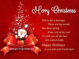 merry wishing message merry happy new year