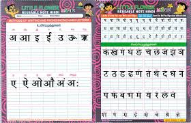 alphabets alphabets writing practice worksheets free math
