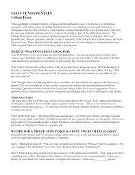 cover letter sample investment agreement free sample investment