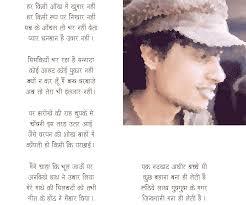 indian film gani inspirational hindi poem jindgani mana hi leti hai by balswarup rahi