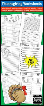 thanksgiving worksheets thanksgiving no prep printables sub