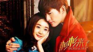 sinopsis film lee min ho i am sam sinopsis drama boss and me korean drama pinterest drama