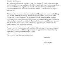general cover letter hitecauto us