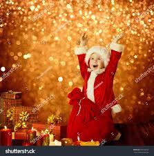 kid happy child presents gifts stock photo 332762522