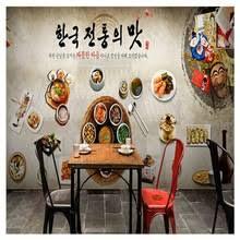 korean diet reviews online shopping korean diet reviews on