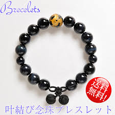 mens bracelet beads images Hanamiyabi of yukata and kimono rakuten global market present jpg