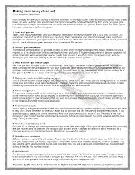 Example Of A Personal Essay For College Write My Best Personal Essay Lynxbus