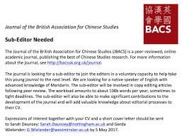 Seeking Sub Bacs On Journal Of The Association For