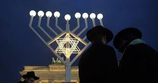 Candle Lighting Chicago Hanukkah Celebrations In Chicago 2017 Celebrate The Festival Of