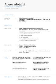 Lab Resume Examples Lab Skills Resume Resume Ideas
