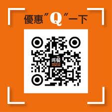 cuisiner pois cass駸 兩餐 두끼韓國年糕火鍋吃到飽 基隆店 inicio