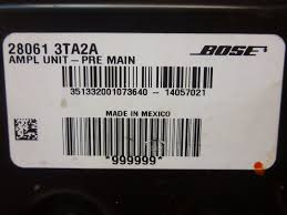nissan altima 2016 parts used nissan computers and cruise control parts for sale page 23