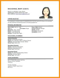 Resume Application Template Sample Application Resume U2013 Topshoppingnetwork Com