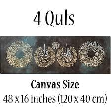arabic art canvas