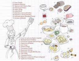 une russe en cuisine cuisine russe état d am