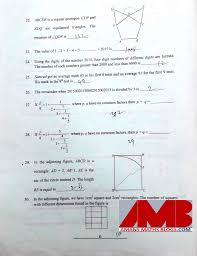 nmtc previous year papers with solutions u2013 amans maths blogs