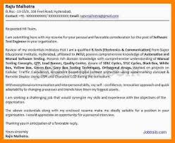 letter resume email format