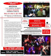 hell square headache u0027mazaar lounge u0027 up for liquor license renewal
