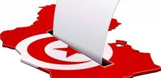 sorato ladari tunisie objectif d ennahdha en 2014 contr禊ler le pouvoir