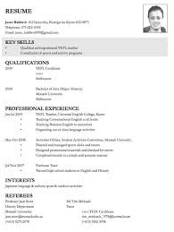 sample resume format for job application resume template first