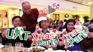 uat staff christmas party 2015
